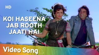Koi Haseena Jab Rooth Jaati   Sholay (1975)   Dharmendra   Hema Malini   Bollywood Romantic Song