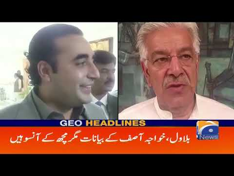Xxx Mp4 GEO HEADLINES 01 AM 12 May 2019 3gp Sex