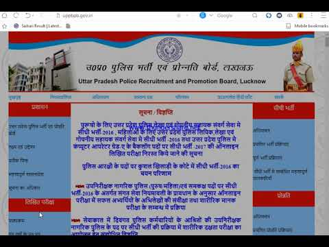 Xxx Mp4 UP Police Previous Year Question Papers Kaise Download Kare Dounload Upp Previous Year Paper Upppape 3gp Sex
