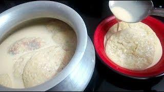 চালের গুড়া ছাড়া দুধ চিতই পিঠা || Bangladeshi Dudh Chitoi Pitha || Dudh Chitoi Pitha Recipe / Pitha