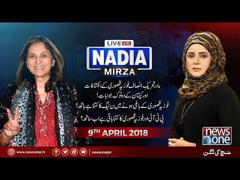 Xxx Mp4 Live With Nadia Mirza On NewsOne 09 April 2018 Fauzia Kasuri 3gp Sex
