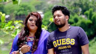 Bangla New Song Ekta Dupur | Badhan | Ibrar Tipu | Kabir Bokul | G-Series | RJ Saimur | Swadesh Tv