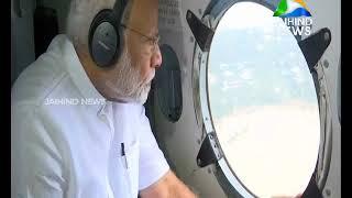 PM Modi Reviews Situation in Flood-Hit Kerala | 18-08-18│Malayalam Latest News│Jaihind TV