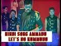 Hindi Song Ammadu Let S Do Kummudu Full Video Song Khaidi No 150 Chiranjeevi Kajal DSP mp3