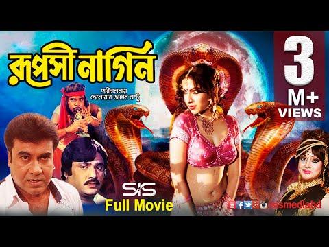 Xxx Mp4 RUPOSHI NAGIN Bangla Movie Manna Jashim Naton Chompa SIS Media 3gp Sex
