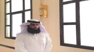 محمود كلداري الرقية الشرعية للسحر و التوكل على الله