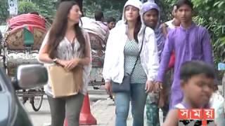CRIME OF HUNDHI In BANGLADESH
