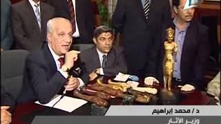 وزير الآثار يكشف : استرجاع عشر قطع أثرية تم سرقتها في يناير 2011 رفع أيمن خضر