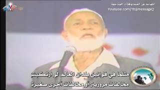لماذا الجنة محرمة على اليهود والنصارى؟ ترجمة حصرية - احمد ديدات 2016
