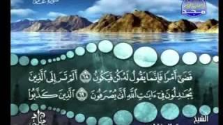 المصحف المرتل للشيخ محمد صديق المنشاوى   الجزء ( 24 )