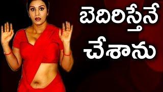 నటి అపూర్వ ని ఆ విషయం లో  బెదిరించిన యువకులు | Four Men Warned to Actress Apoorva at her Home...!