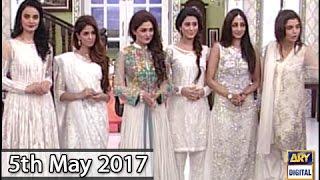 Good Morning Pakistan - Guest : Makeup Artist Wajid Khan  - 5th May 2017 - ARY Digital Show