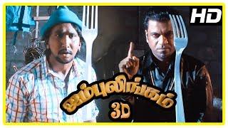 Jambulingam 3D Movie scenes | Title Credits | Gokulnath reaches Japan with Yog Japee | Anjena Kirti