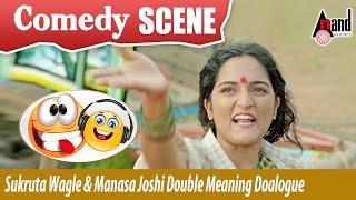 Sukrutha Wagle & Manasa Joshi Double Meaning Dialogue Comedy Scene | Kiragoorina Gayyaligalu