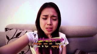 Jong Tver Songsa Knea Mdong Teat   Keat Sovannlang Khmer MV teaser]