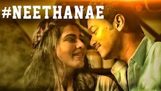 Mersal - Neethanae Song | Can we Expect Live Performance by AR Rahman in Audio Launch? | TK 268