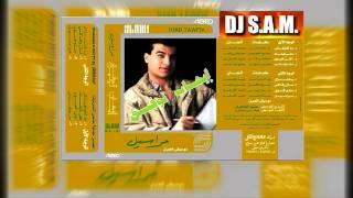 Ehab Tawfik - Old Songs - Mat2olhash - Master I إيهاب توفيق - قديم - ماتقولهاش - ماستر