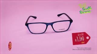 Ca l'annee la pou Eid,  i2i optical faire promo  double bonanza.Check ca!!