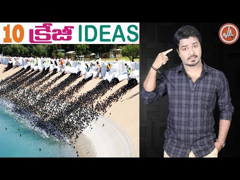 TOP 10 CRAZY IDEAS Unknown Facts About CRAZY IDEAS in Telugu Vikram Aditya Videos EP 66