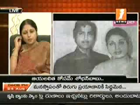 Jayasudha comments on Shobhanbabu affair Cineaata