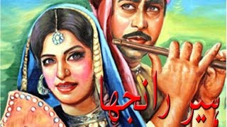 pakistani punjabi movie heer ranjha