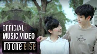 อาจจะเรียกว่ารัก - No One Else [Official MV]
