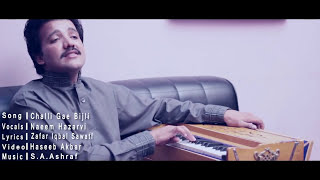 Chali Gae Bijli | Naeem Hazarvi | Album | Dildar Meda Pardesi |