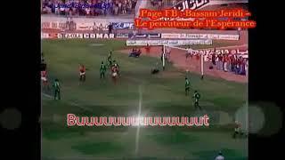 QWC 1986 Tunisia vs. Nigeria 2-0 (20.07.1985)