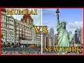 Mumbai Vs New York In Hindi | Comparison 2019