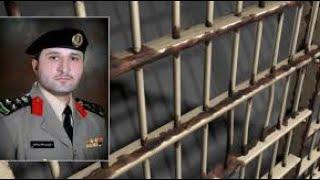 طريقة هروب 4 سجناء من سجن تبوك