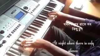 Etota Valobashi-(Recall) Piano Instrumental With L