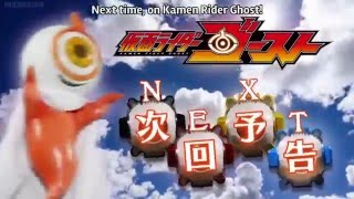 Jikai! Kamen Rider Ghost! Ep ~32~ SUBBED