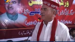 Wajid Ali Khan ANP Swat