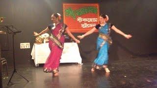 Bangali Folk Dance - Akashe Batashe by Bollywood Empire