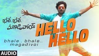 Bhale Bhale Magadivoy Songs | Hello Hello Full Song | Nani, Lavanya Tripathi | Gopi Sunder