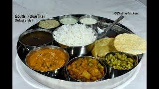 South Indian Thali Recipe   Udupi style veg thali recipe  veg thali recipe   South Indian menu Ideas