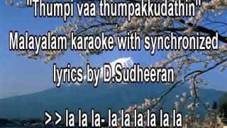 Malayalam song mix karaoke