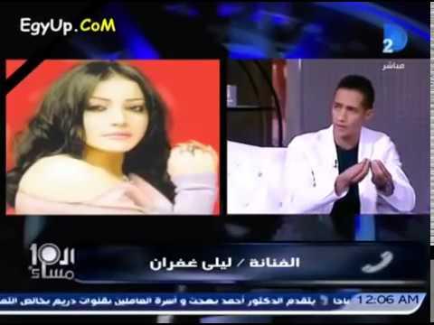 Xxx Mp4 شاهد بالفيديو أول مواجهه بين ليلى غفران ومحمد رمضان 3gp Sex