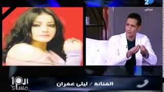 شاهد بالفيديو | أول مواجهه بين ليلى غفران ومحمد رمضان