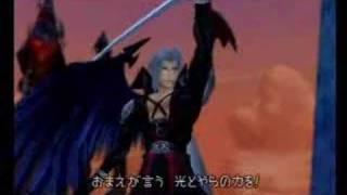 Kingdom Hearts 2 Video