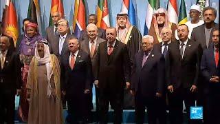 Trump recognizes Jerusalem: Turkey's Erdogan hosts extraordinary pan-islamic summit