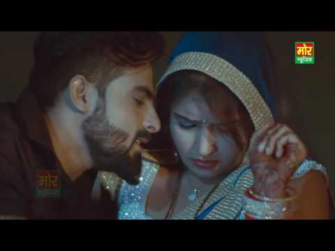 Xxx Mp4 SabWap CoM New Romantic Suhag Raat Haryanvi Song Harsh Chikara Harshita Mor Music Video Song 2016 3gp Sex