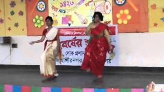 Girls Group dance