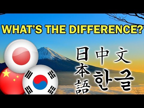 watch Differences Between Chinese, Japanese, and Korean Writing
