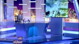 أحمد موسي :  أنشاد الرئيس السيسي بتكريم ابطال دبابة فرم الارهابيين في سيناء