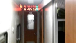 Green line Pakistan Railway