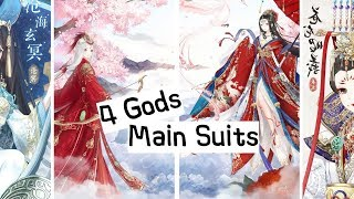 Love Nikki - Future Suits - 4 Gods ❣️ Main Suits