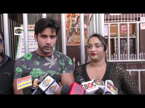 Rani Chatterji Sanjay Event 19 March