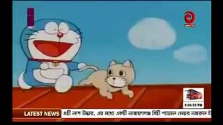 Doraemon Bangla Friendship Ring torbd net