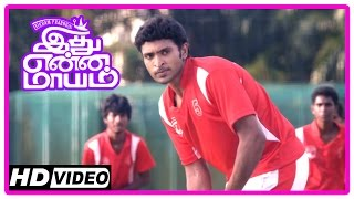 Idhu Enna Maayam Tamil Movie | Scenes | Vikram Prabhu's collage teams wins hockey competition